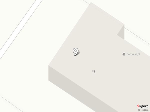 Вита-Дент на карте Ясиноватой