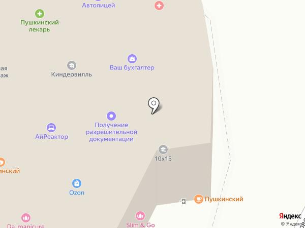 Гало Бриз на карте Пушкино