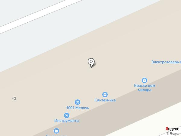 LUXURY на карте Реутова