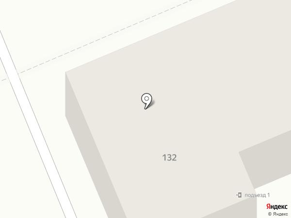 Аптека на карте Ясиноватой