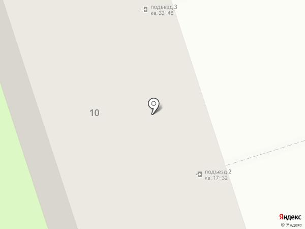 Нотариус Смирнов С.В. на карте Реутова