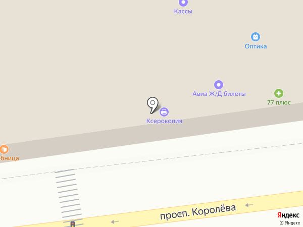 Платежный терминал, Сбербанк, ПАО на карте Королёва