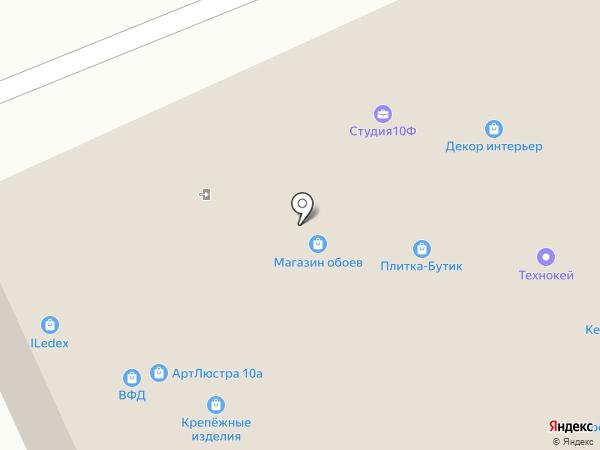 Artlustra на карте Реутова