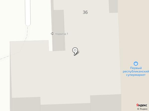 Банкомат, КБ ПриватБанк, ПАО на карте Ясиноватой