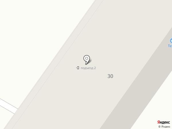 Дом.Сад.Огород, магазин на карте Ясиноватой