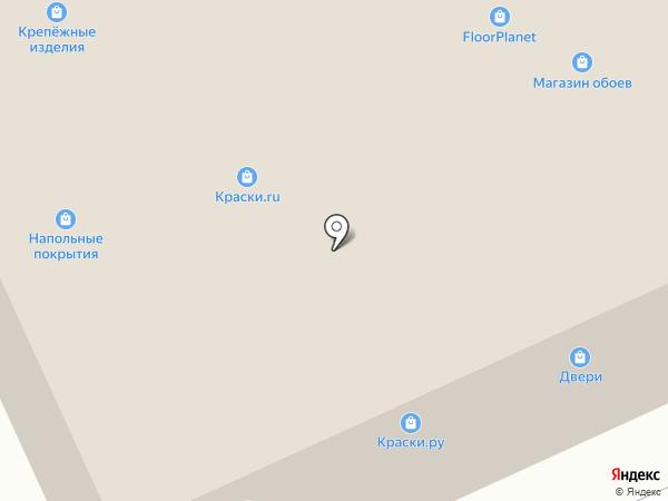Торговая компания на карте Реутова