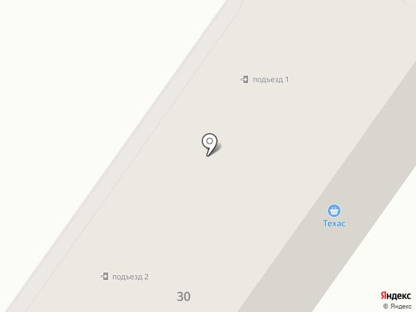 Бусинка на карте Ясиноватой