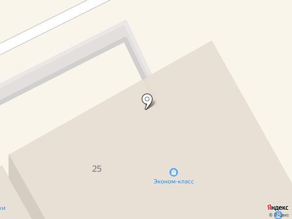 Магазин одежды эконом-класса на карте Пушкино