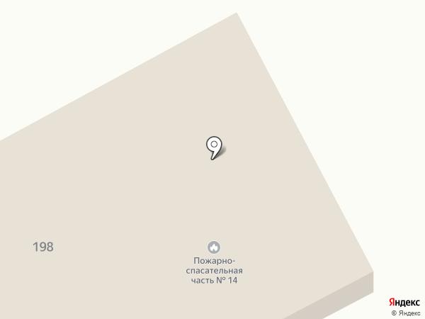 Донецкий спасательный центр МЧС на карте Макеевки
