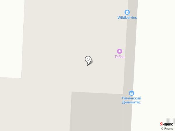 Магазин электротоваров на карте Москвы