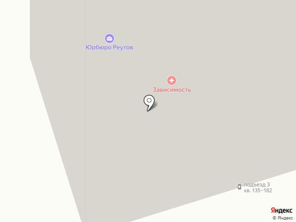 Результат 2 на карте Реутова