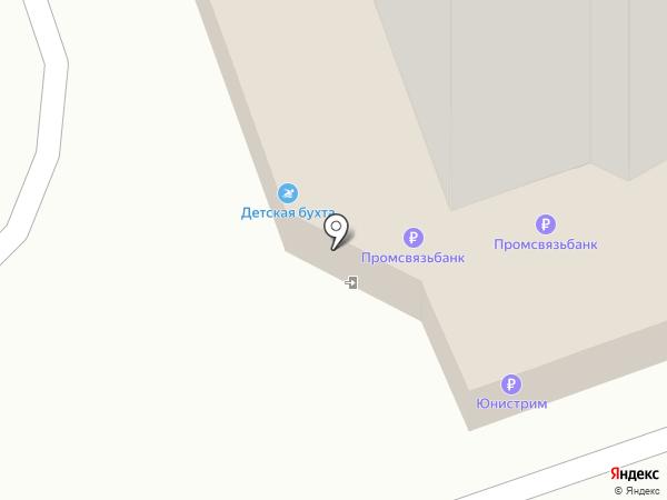Платежный терминал, Промсвязьбанк, ПАО на карте Реутова