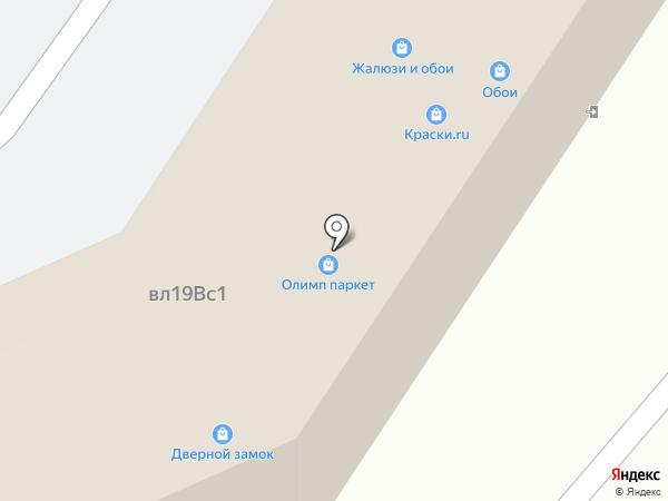 Сан-Тека на карте Реутова