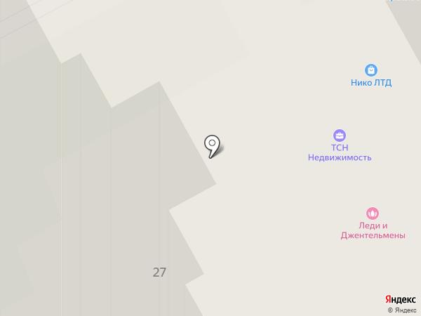 ДиА-Дент на карте Пушкино