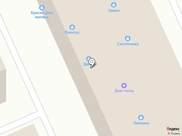 Магазин систем отопления и водоснабжения на карте Реутова