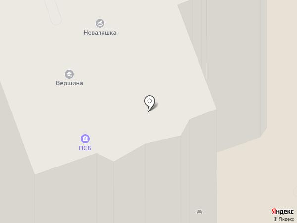 Мясницкий ряд на карте Реутова