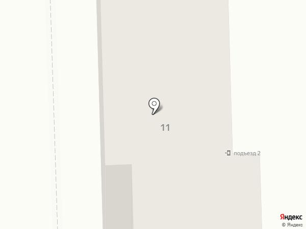 Торговая компания на карте Ясиноватой