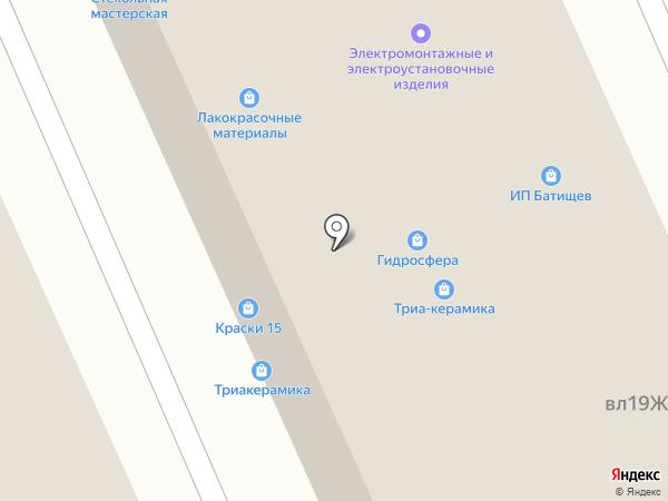 Магазин керамической плитки на карте Реутова