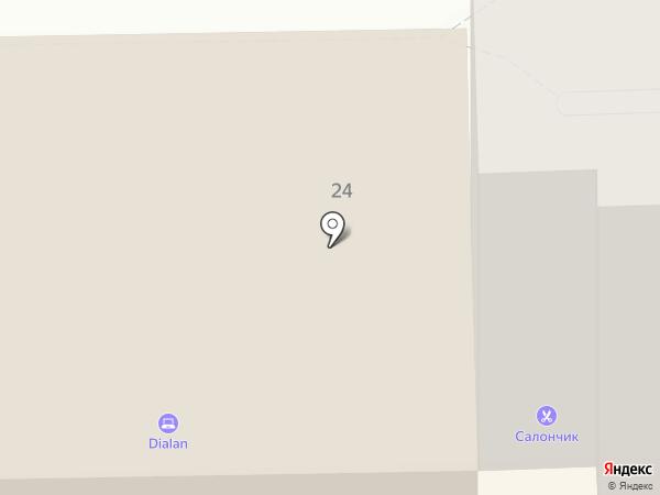 ТРК Телесервис, оператор кабельного телевидения на карте Ясиноватой
