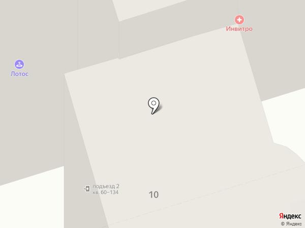 Центр Бытовых Услуг 77 на карте Реутова