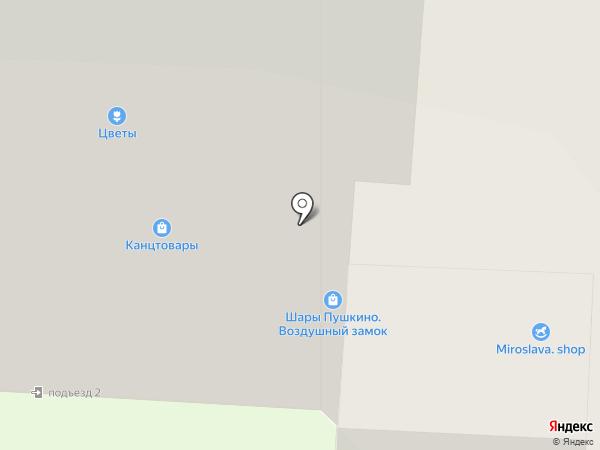 Кухни Правды на карте Пушкино