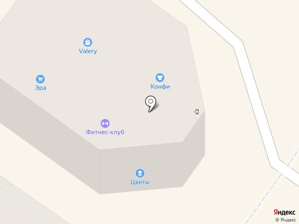 Авеню, магазин женской одежды на карте Ясиноватой