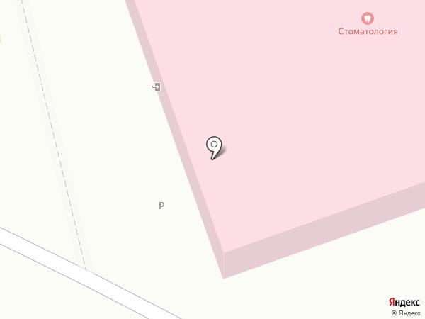 Стоматологическое отделение на карте Реутова