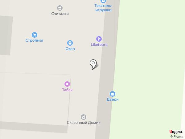 Семейная парикмахерская на карте Пушкино