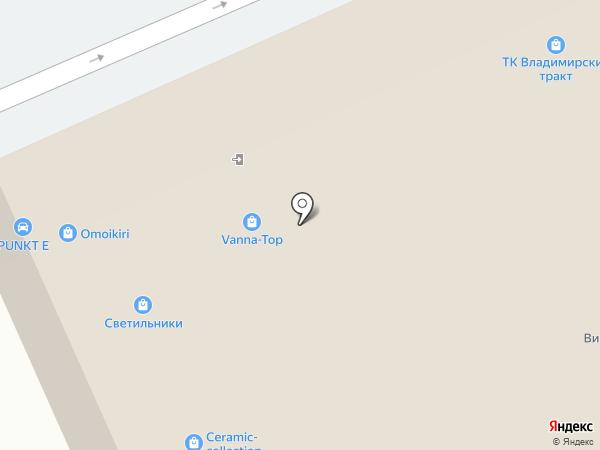 Дом-комплект на карте Реутова