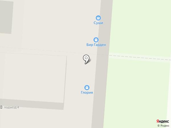 Beer Garden на карте Пушкино