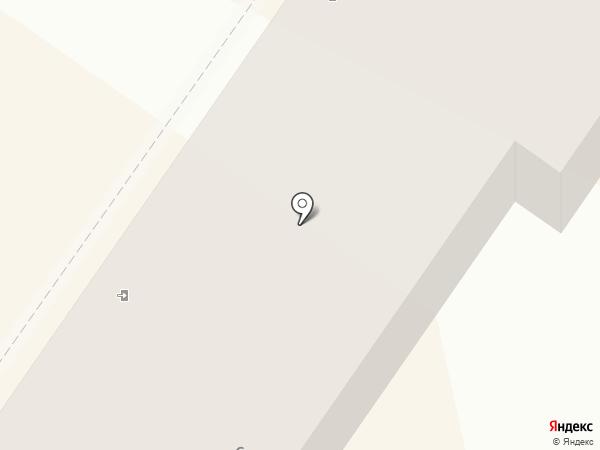 Магазин бытовой химии и канцтоваров на карте Ясиноватой