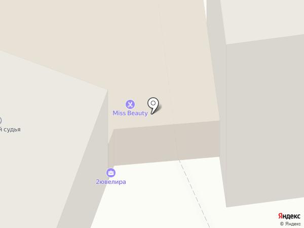 Ароматный Мир на карте Королёва