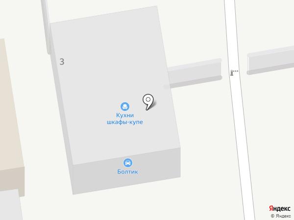 Евро Мебель Сити на карте Юбилейного