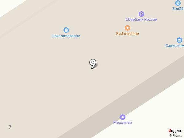 Пятерочка на карте Котельников