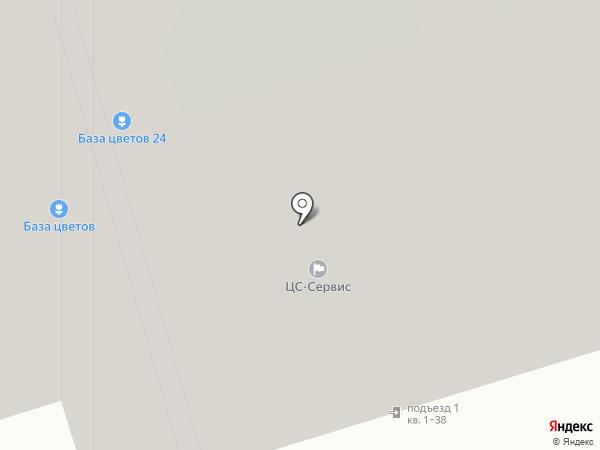 База цветов на карте Реутова