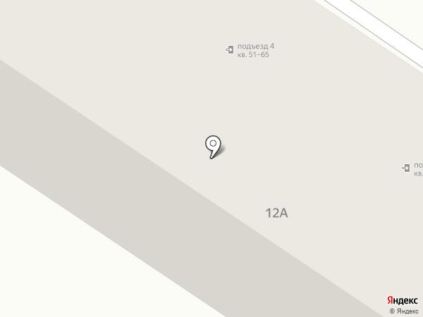 Афина, магазин косметики на карте Ясиноватой