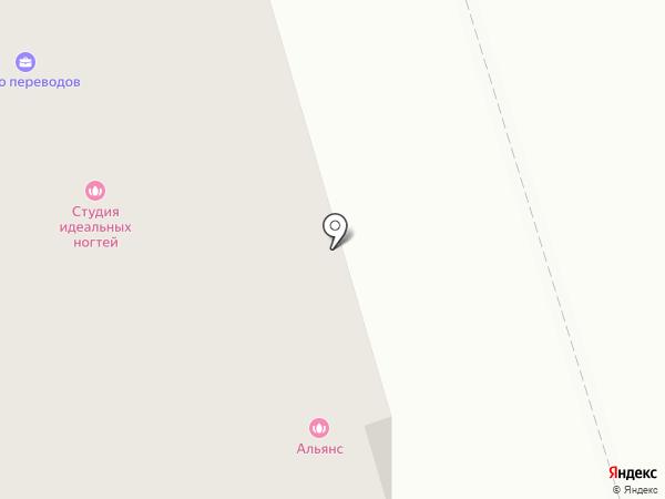 Димфарм на карте Реутова