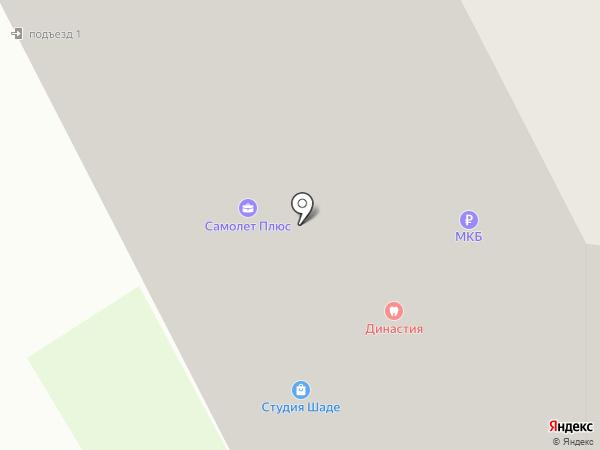 Центральный на карте Пушкино