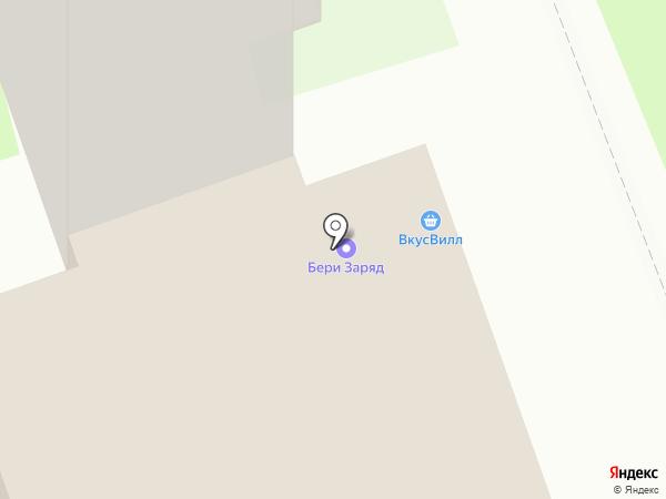 Apple-Repairs на карте Москвы