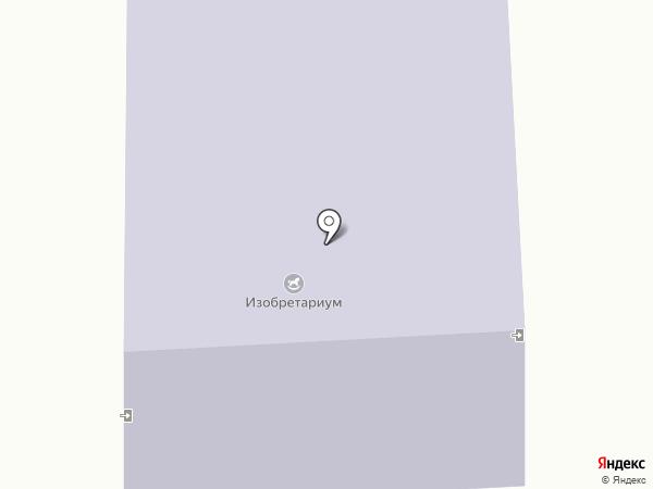 Реутовский отдел ЗАГС на карте Реутова