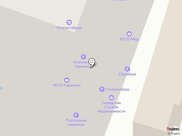 РЕСО-Гарантия, ОСАО на карте Котельников