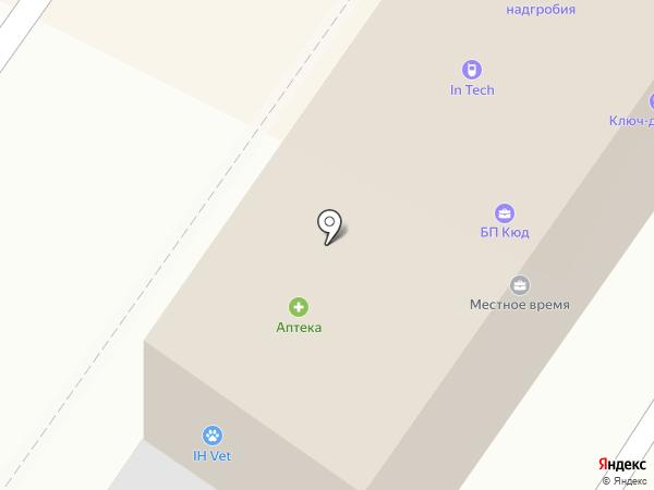 Ателье мод на карте Ясиноватой