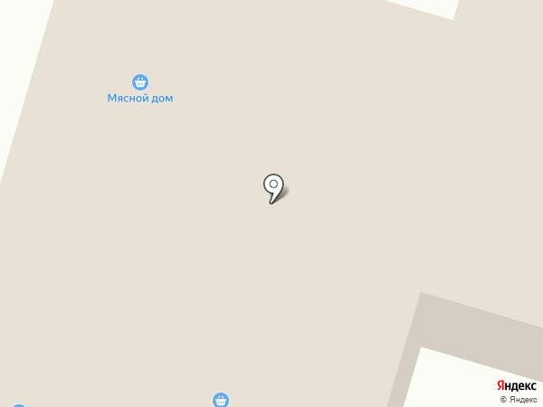 Мясной дом на карте Пушкино