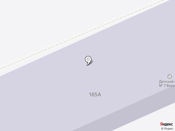 Детский сад №7 на карте Ясиноватой