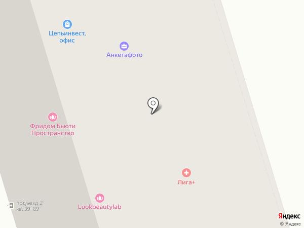 ЛИГА+ на карте Реутова