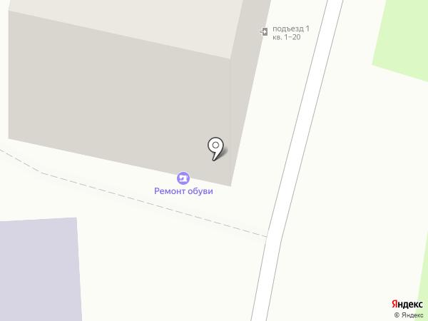 Ottisk.net на карте Реутова