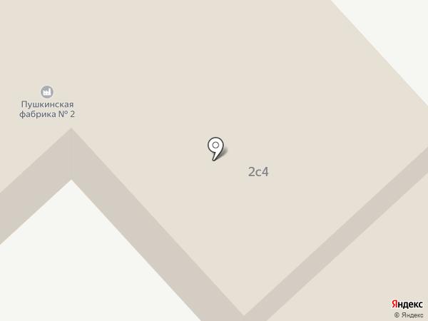 Прайд-Авто на карте Пушкино