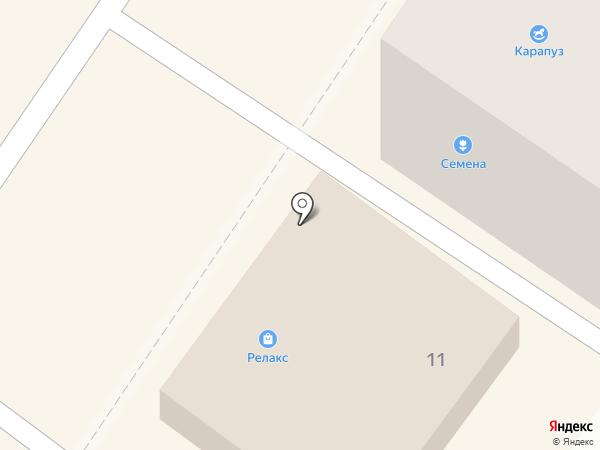 Релакс на карте Ясиноватой