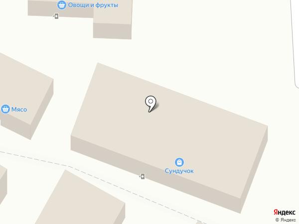 Сундучок, многопрофильный магазин на карте Ясиноватой