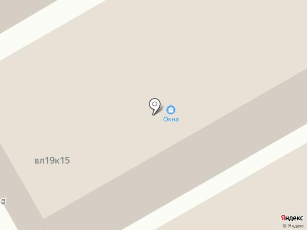 Магазин товаров для ремонта на карте Реутова